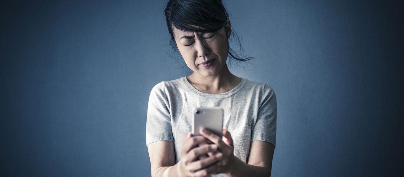 ネット誹謗中傷被害header画像